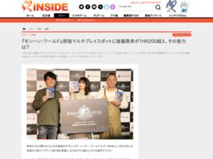 https://www.inside-games.jp/article/2018/03/20/113500.html