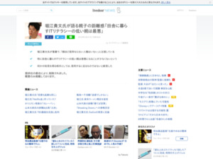 http://news.livedoor.com/article/detail/14462781/