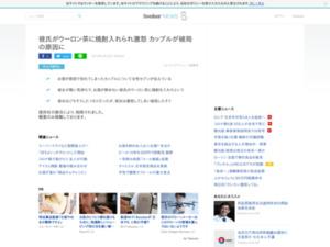 http://news.livedoor.com/article/detail/14462777/
