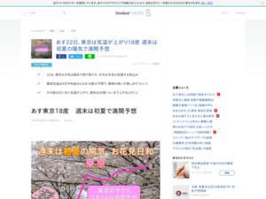 http://news.livedoor.com/article/detail/14465610/