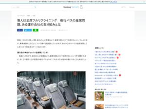 http://news.livedoor.com/article/detail/14464248/