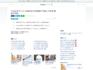 http://news.livedoor.com/article/detail/14494022/