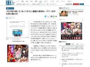 http://www.sankei.com/premium/news/180315/prm1803150001-n1.html