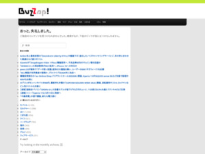 http://buzzap.jp/news/20180323-trump-beats-abe/