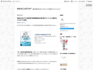 http://fngsw.hatenablog.com/entry/2018/10/18/174528