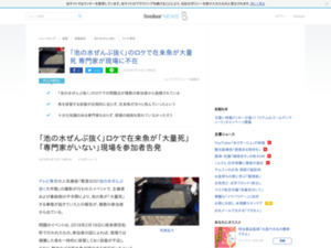 http://news.livedoor.com/article/detail/14432708/