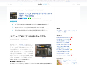 http://news.livedoor.com/article/detail/14754610/