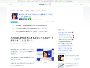 http://news.livedoor.com/article/detail/15069228/