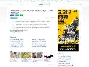 http://news.livedoor.com/article/detail/15071214/