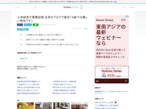 http://news.livedoor.com/article/detail/15071883/