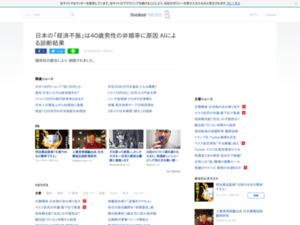 http://news.livedoor.com/article/detail/15133107/