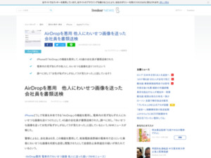 http://news.livedoor.com/article/detail/15163773/