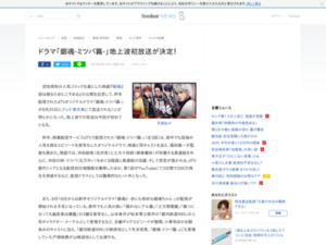 http://news.livedoor.com/article/detail/15168539/