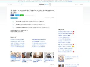 http://news.livedoor.com/article/detail/15183535/