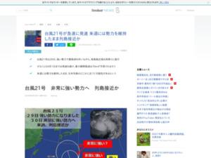 http://news.livedoor.com/article/detail/15228866/