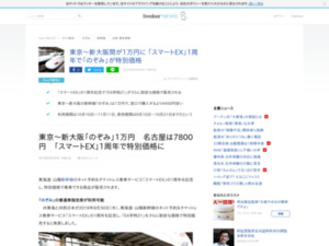 http://news.livedoor.com/article/detail/15233040/