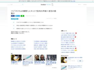 http://news.livedoor.com/article/detail/15411412/