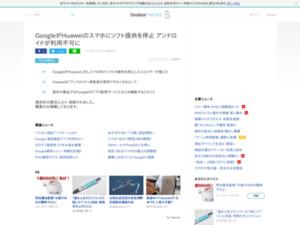 http://news.livedoor.com/article/detail/16485827/