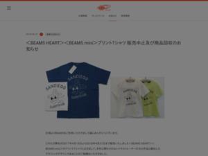 http://www.beams.co.jp/company/information/detail/229