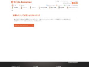 http://www.kyotoanimation.co.jp/information/?id=3075