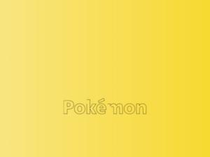http://www.pokemon.co.jp/corporate/pikachu/
