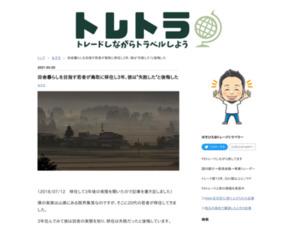 http://yukihiro.hatenablog.com/entry/2015/12/02/210501
