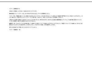 https://fuminners.jp/journal/entertainment/16146/