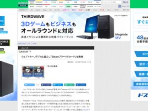 https://game.watch.impress.co.jp/docs/news/1134177.html