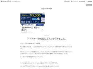 https://ico-iiwake.hatenablog.com/entry/2018/10/10/051953