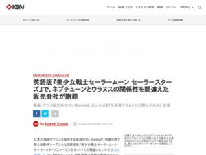 https://jp.ign.com/neon-genesis-evangelion/36651/news/