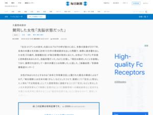 https://mainichi.jp/articles/20181023/k00/00e/040/296000c