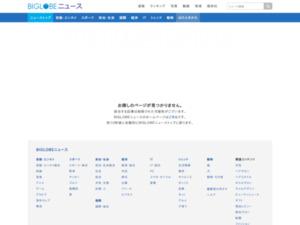 https://news.biglobe.ne.jp/international/0409/tec_180409_9731317164.html