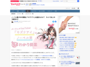 https://news.yahoo.co.jp/byline/sendayuki/20181003-00099158/