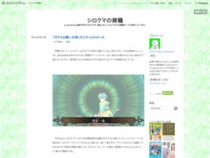 https://p-shirokuma.hatenadiary.com/entry/20180828/1535441354