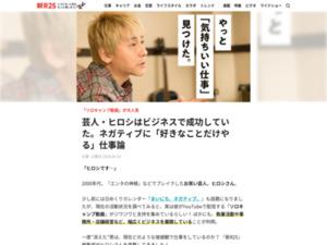 https://r25.jp/article/537884272149444836