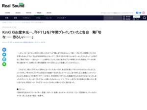 https://realsound.jp/tech/2019/06/post-377759_2.html