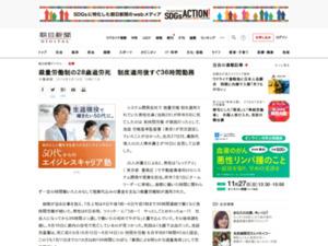 https://www.asahi.com/articles/ASL5J5HS2L5JULFA01X.html