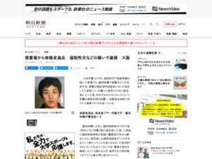 https://www.asahi.com/articles/ASL8F0409L8DPTIL023.html
