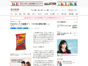 https://www.asahi.com/articles/ASL9X61Z7L9XULFA03J.html