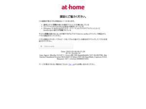 https://www.athome.co.jp/chintai/6968097245/