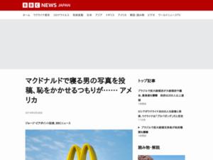https://www.bbc.com/japanese/48796029