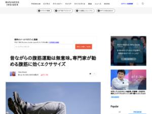 https://www.businessinsider.jp/post-171365