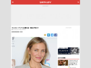 https://www.cinematoday.jp/news/N0099173