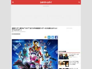 https://www.cinematoday.jp/news/N0102476