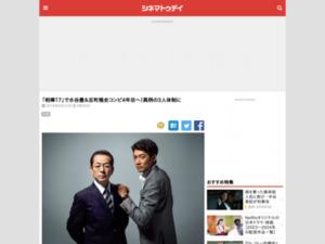 https://www.cinematoday.jp/news/N0103056
