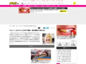 https://www.daily.co.jp/gossip/2019/06/26/0012460627.shtml