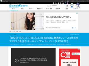 https://www.gamespark.jp/article/2018/08/22/83184.html