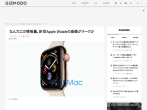 https://www.gizmodo.jp/2018/08/apple-watch-2018-real-model-reak.html