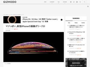 https://www.gizmodo.jp/2018/08/iphone-2018-real-model-reak.html