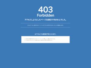 https://www.hakatanoshio.co.jp/campaign/20190511_audition/